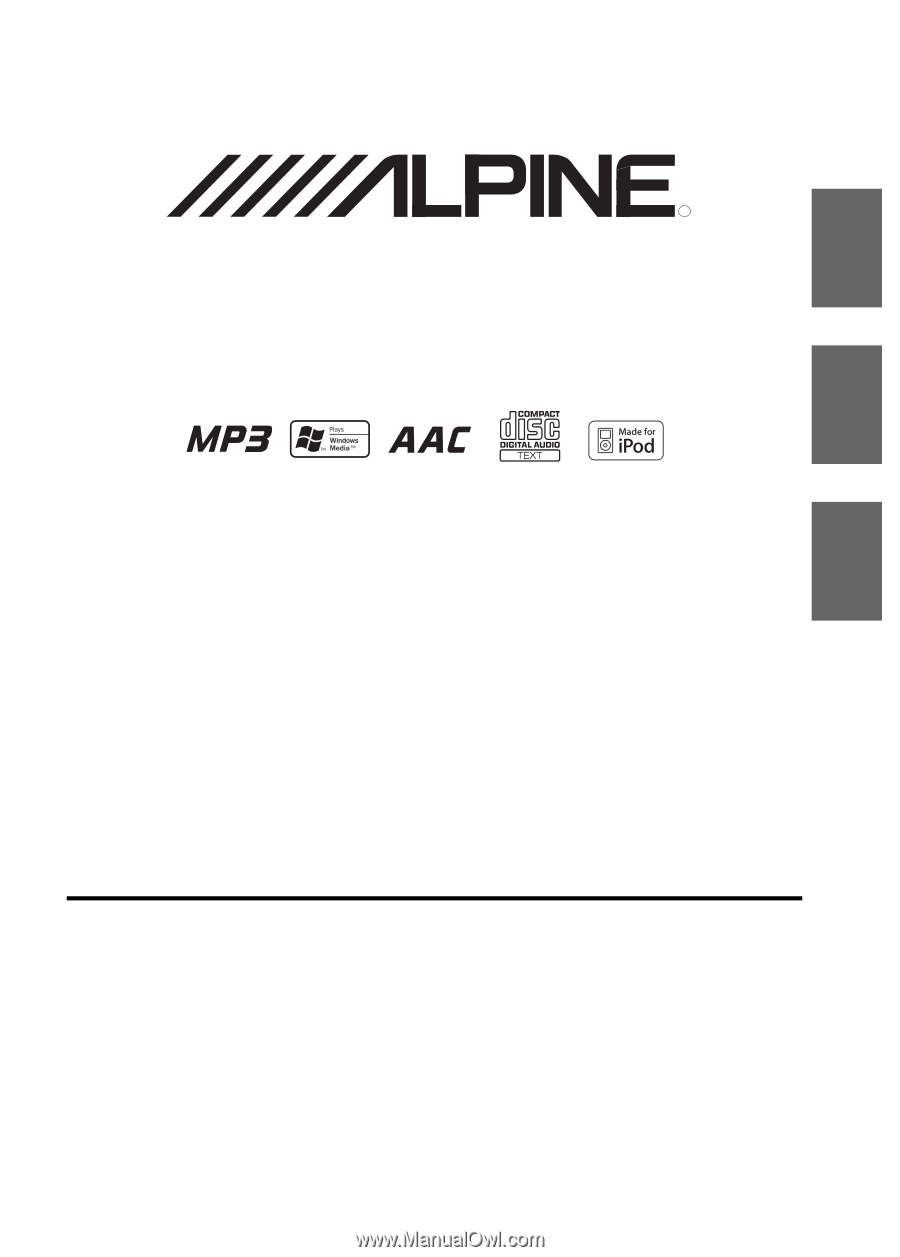 alpine cde