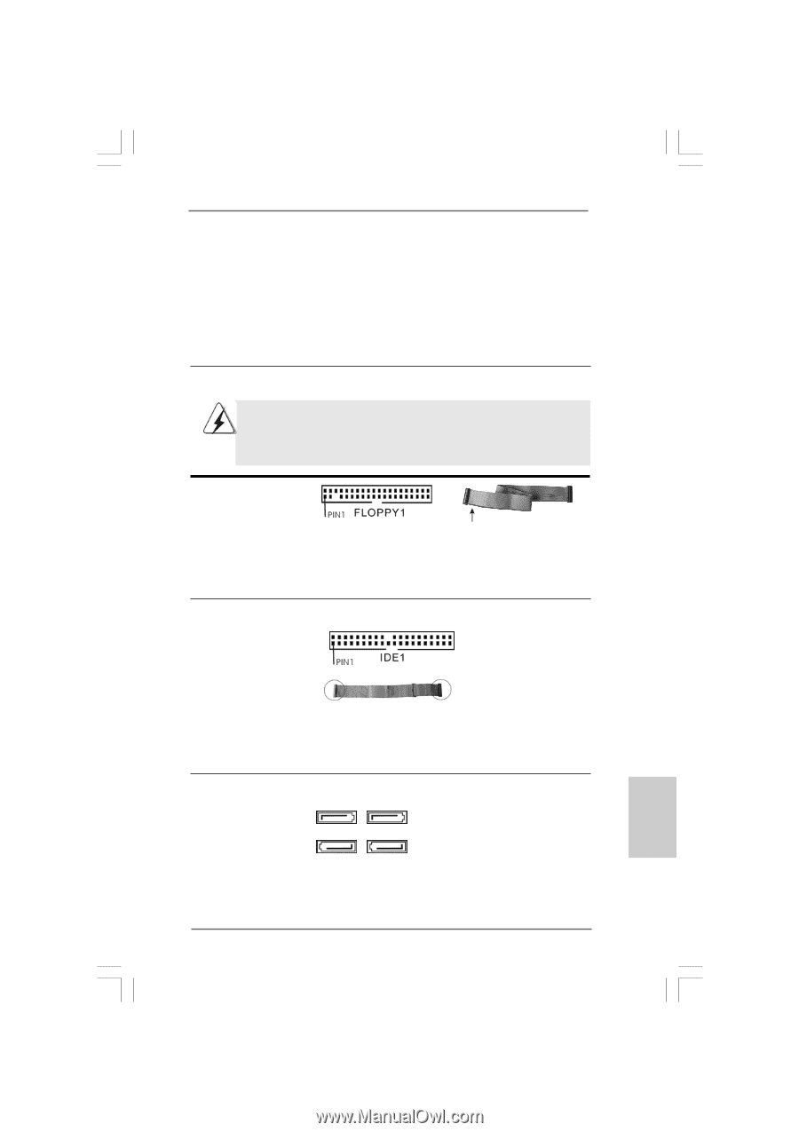 Asrock N73V-S SATA RAID Mac