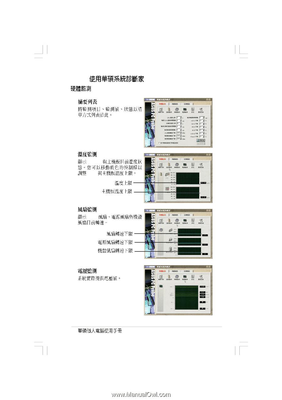Asus AS-D765 Drivers Download