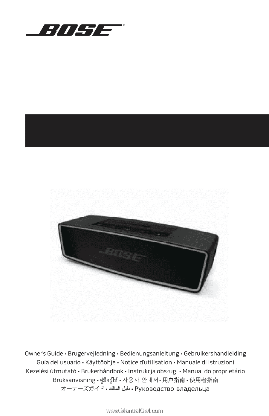 Lovely Bose soundlink Mini Bluetooth Speaker Ii Manual