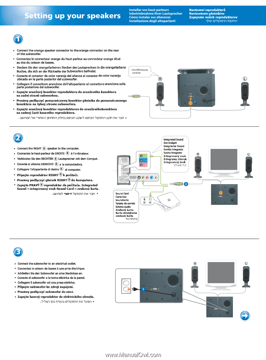 [DIAGRAM_38YU]  Dell A525 | Setup Guide | Dell Subwoofer Wiring Diagram Connections |  | Manual Owl