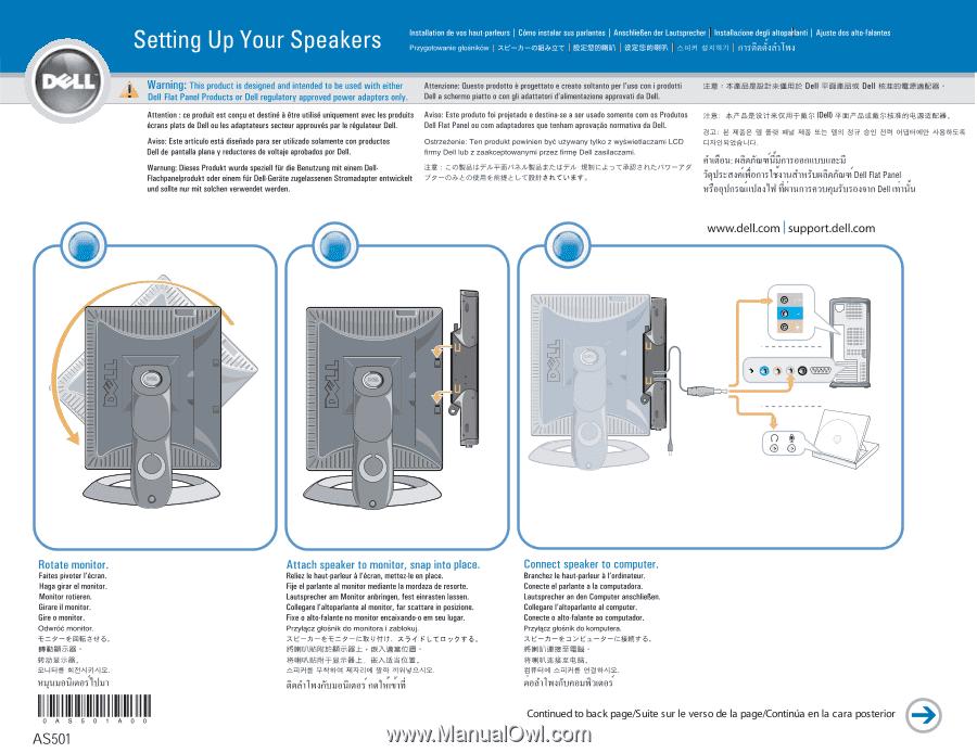 dell as501 setup guide rh manualowl com Dell Desktop Computers Computer Power Cable