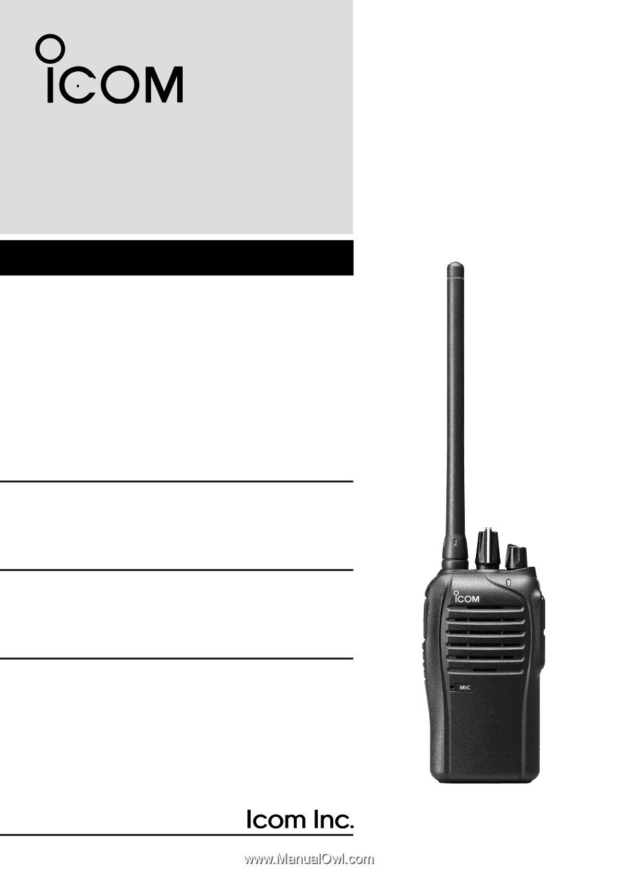 Icom F5020 Инструкция | Nupo