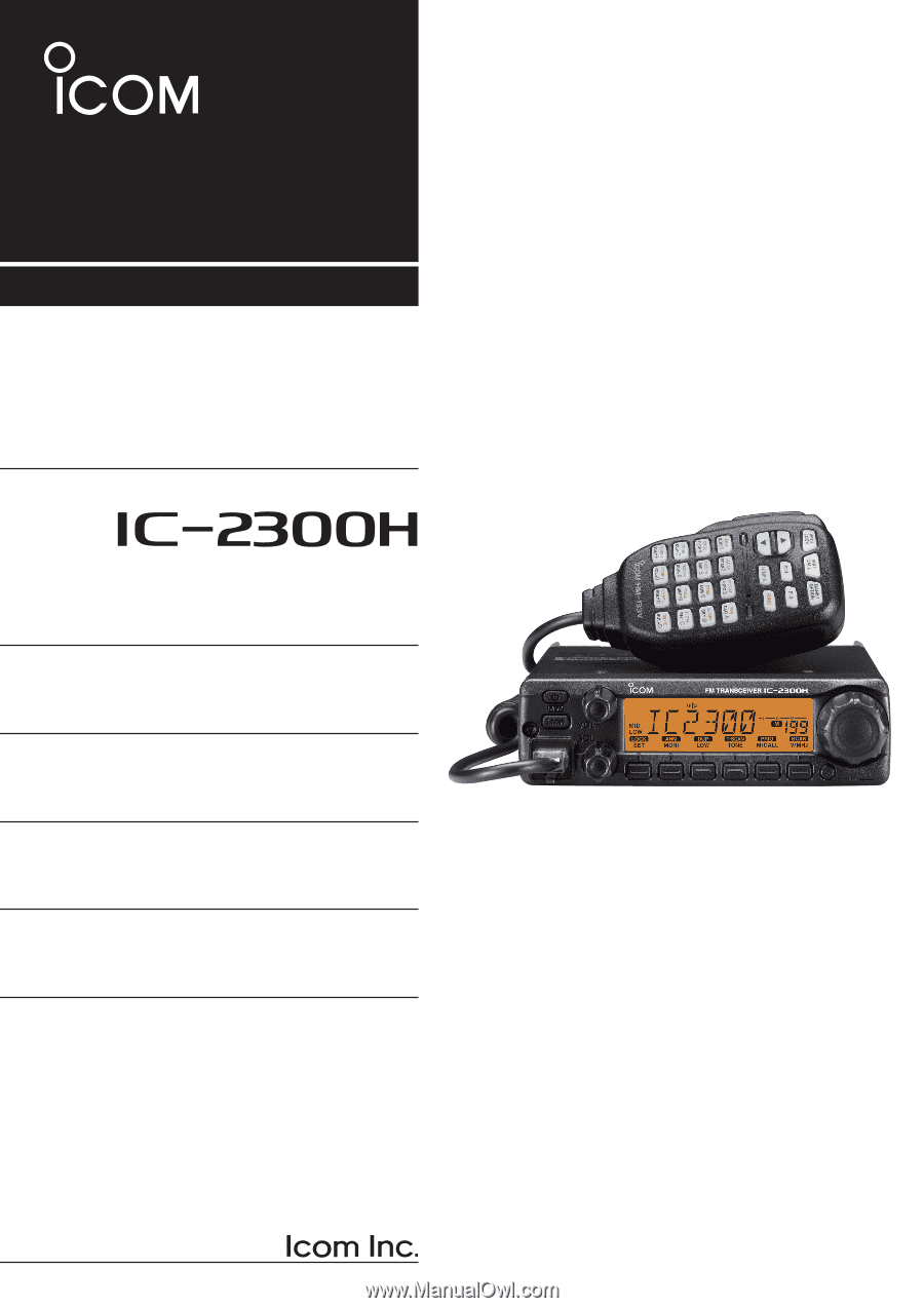 Icom IC-2300H | Instruction Manual