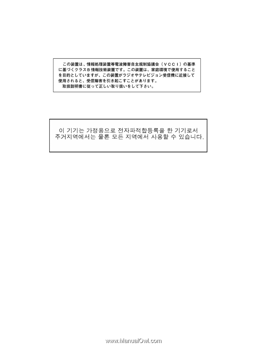 intel d101ggc simplified chinese product guide - page 57