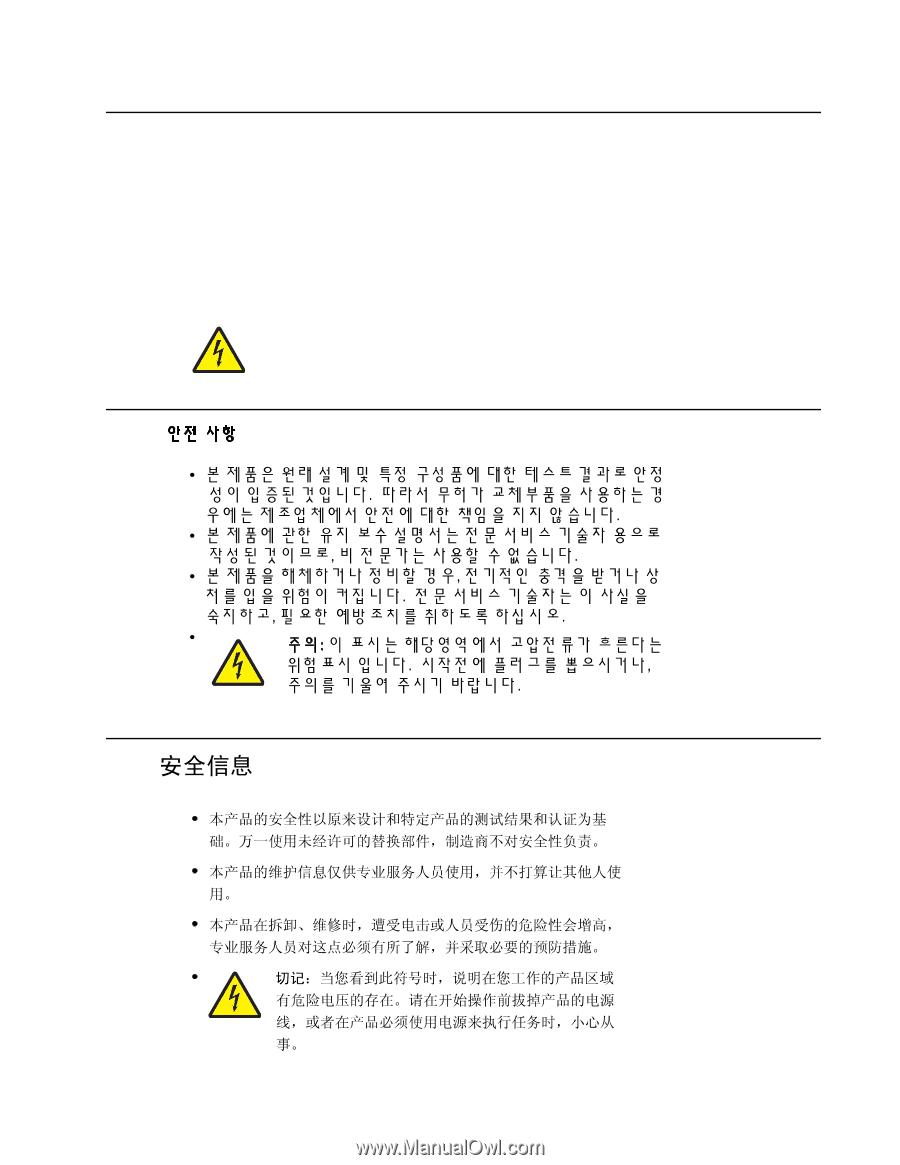lexmark c782 repair manual