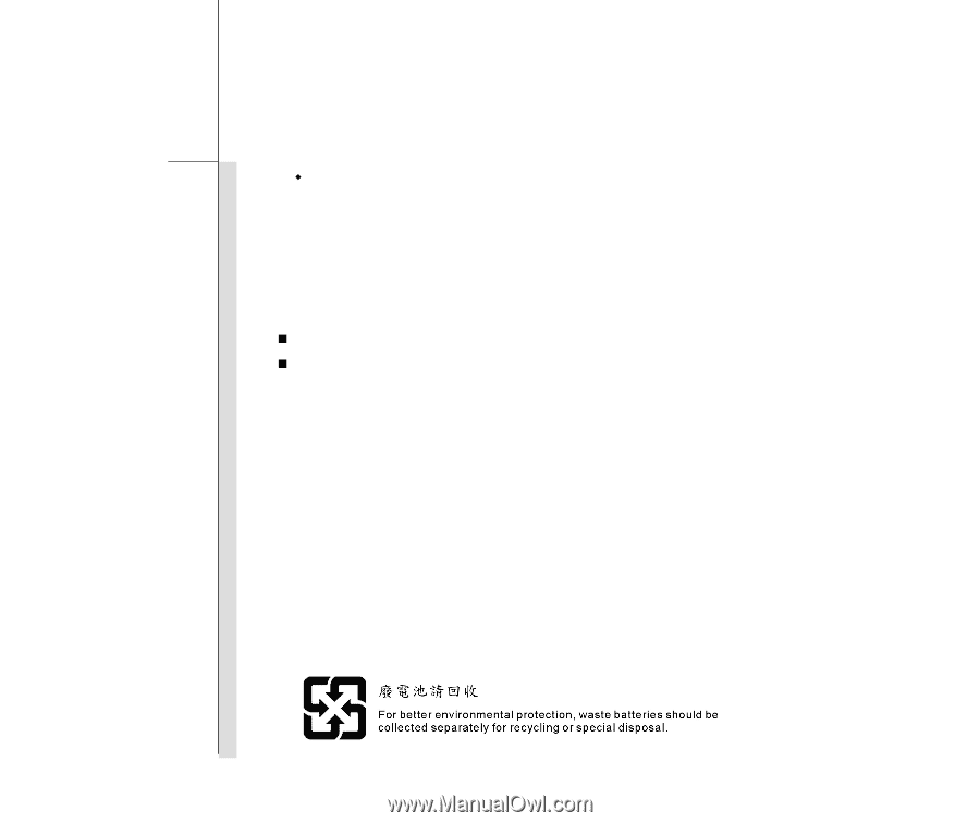 msi cx600 user manual rh manualowl com CX600 Lync Phone Corsair CX600 Installation