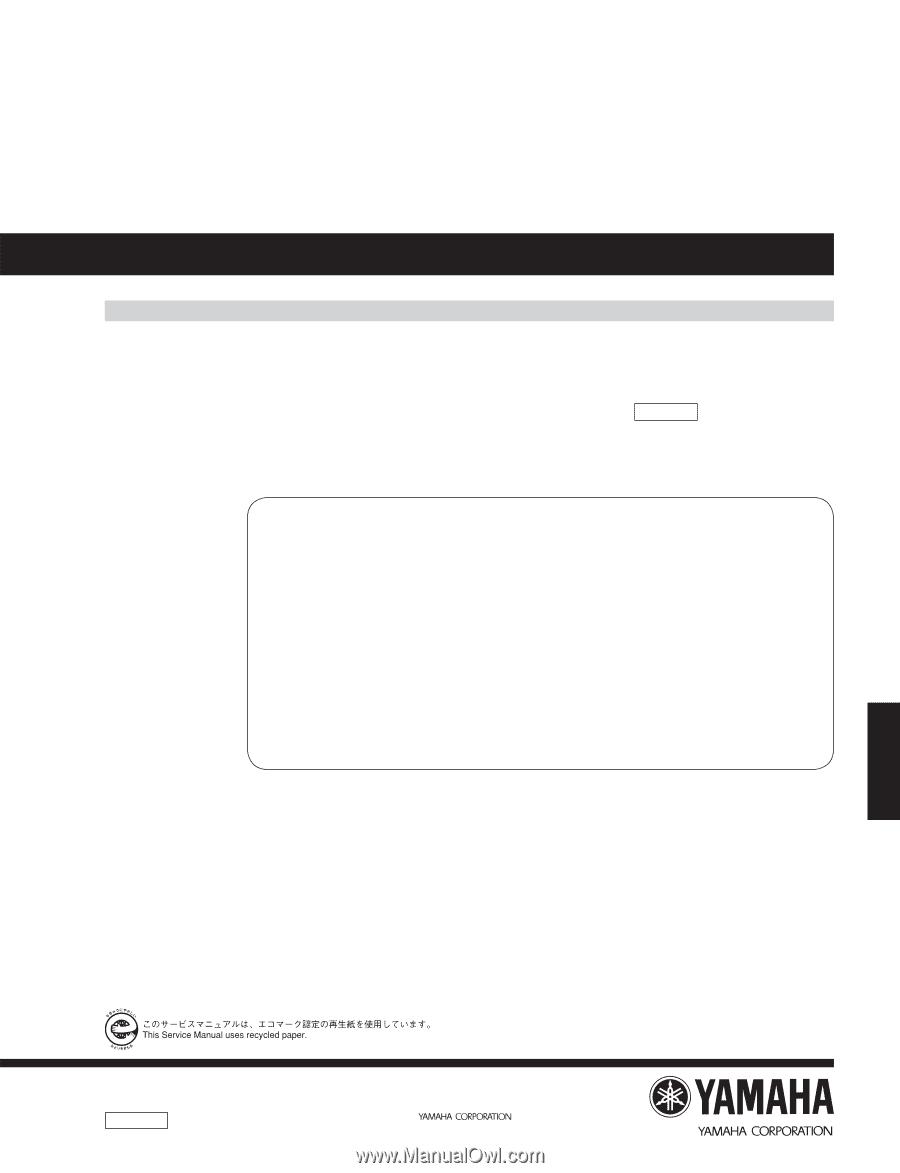 Yamaha crx 330 service manual