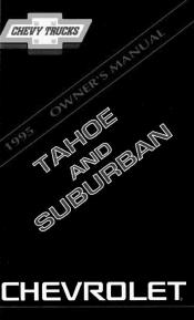 1996 chevrolet suburban manuals rh manualowl com 1996 chevrolet suburban owners manual 1998 Chevrolet Suburban